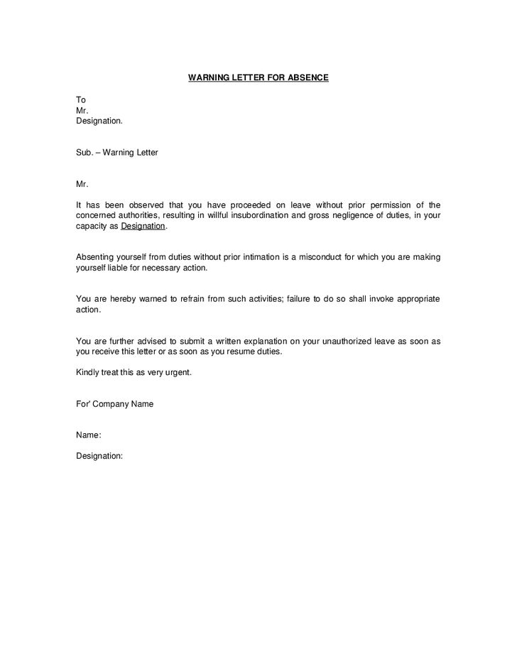 Absence Without Intimation - Warning Letter Format