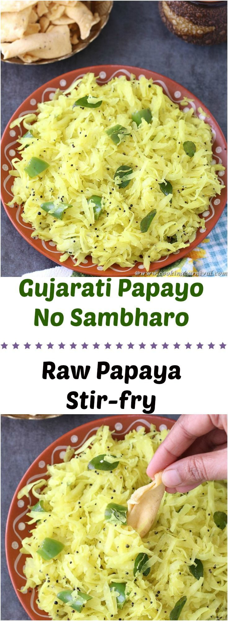 Papaya No Sambharo / Kacha Papaya No Sambharo / Warm Raw Papaya Salad is a traditional Gujarati side dish made with Raw Papaya and couple of spices, and served along with Fafda Gathiya, Thepla or with Gujarati Main Course. #gujaraticuisine #sambharo #Rawpapaya #Gujjurecipe #warmsalad #salad #sidedish #10minuterecipe #gathiyajalebi #fafdagathiya #condiments