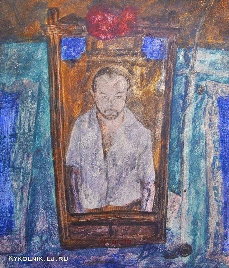 1974, Popkov Victor (USSR, 1932-1974), Self portrait.  1974 год Попков Виктор Ефимович (Россия, 1932-1974) «Автопортрет в зеркале».