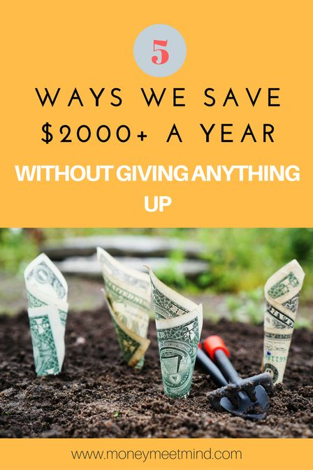 Saving money doesn't have to be all about making sacrifices. Here are 5 clever ways we save over $2,000 a year that are all gain with no pain.