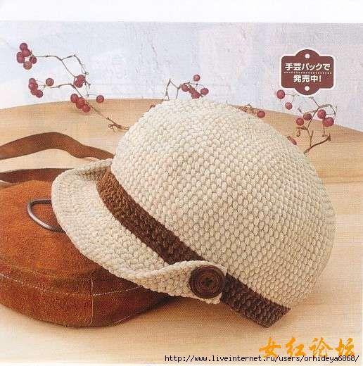 Crochê Tricô - Gráficos: Boina com Viseira em Crochê