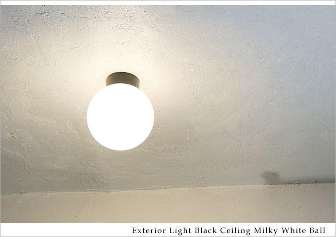 エクステリア照明 Bkシーリング 乳白ボール 照明 壁掛け 照明 洗面