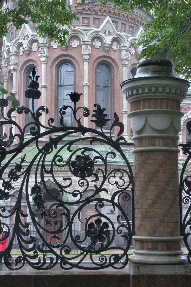 Pin antique garden gates in wrought iron an art nouveau style on - Find This Pin And More On Wrought Iron