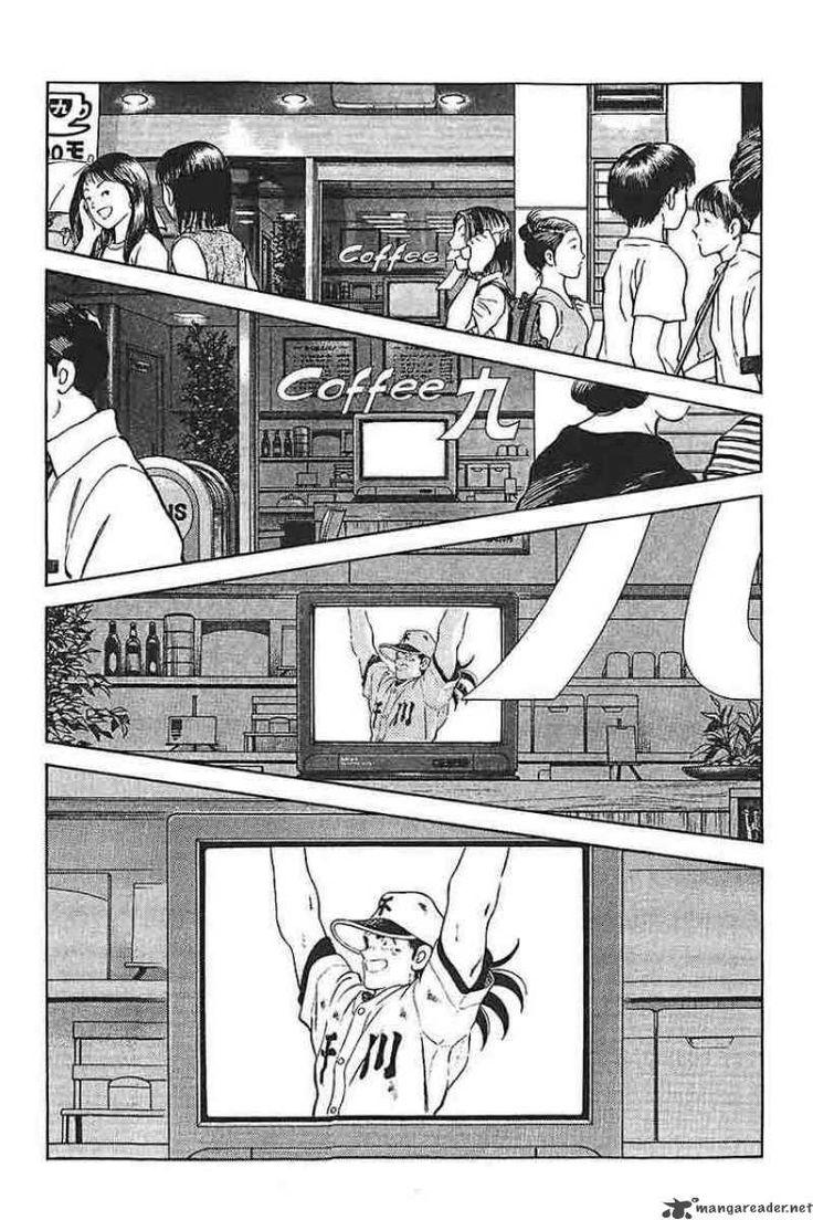 Mitsuru Adachi [H2] - Ryutaro Kine