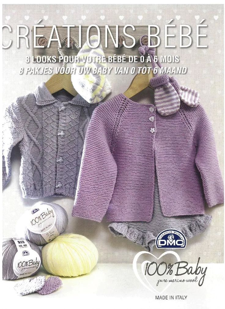 beautiful knit baby jackets DMC yarn