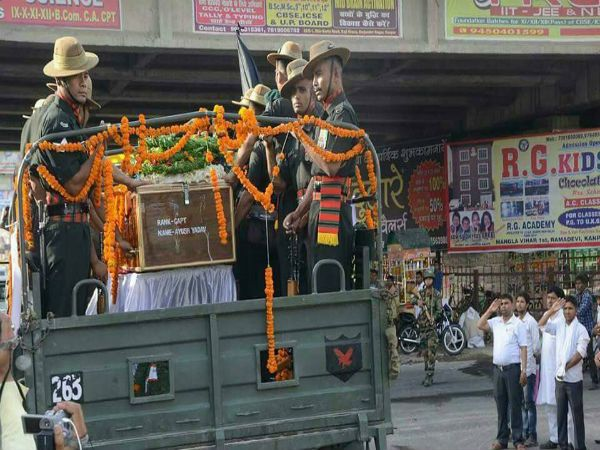#Respect Indian Army  Standing on streets, people salute as body of Captain Ayush Yadav arrives home Read at :  http://u4uvoice.com/?p=260563