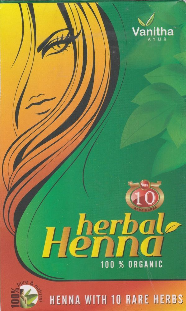 100% Organic Herbal Henna – 100 gm - free shipping #VanithaAyurResearchCentre