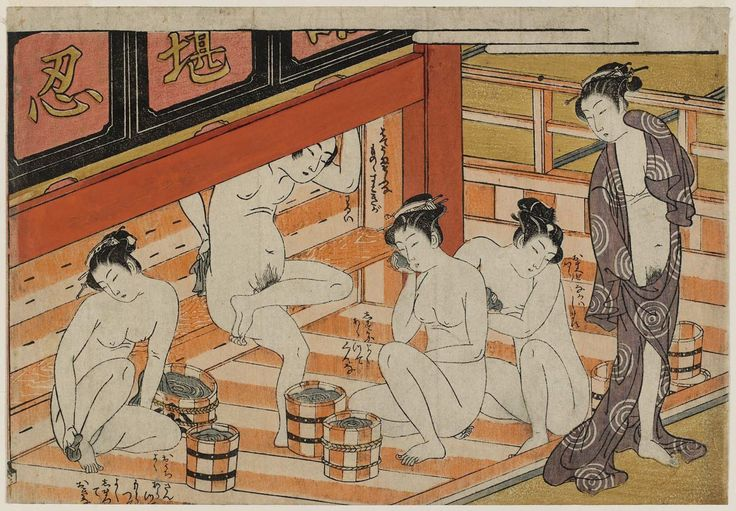 磯田湖龍齋 作品名:Interior of a Bathhouse 年月日:Japanese, Edo period加工2