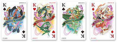 Nintendo lanzará en Japón barajas de cartas de Pokémon Rubí Omega y Pokémon Zafiro Alfa.