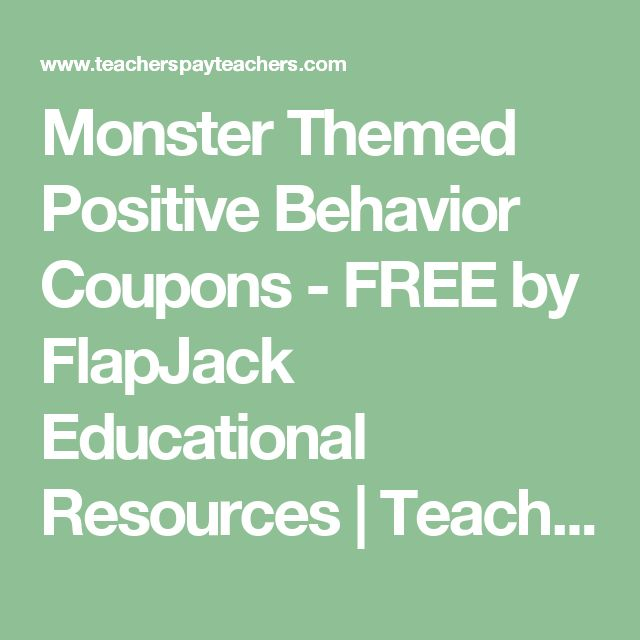 Monster Themed Positive Behavior Coupons - FREE by FlapJack Educational Resources | Teachers Pay Teachers