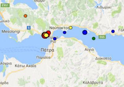ΕΛΛΗΝΙΚΗ ΔΡΑΣΗ: Σεισμός τώρα στην Πάτρα!