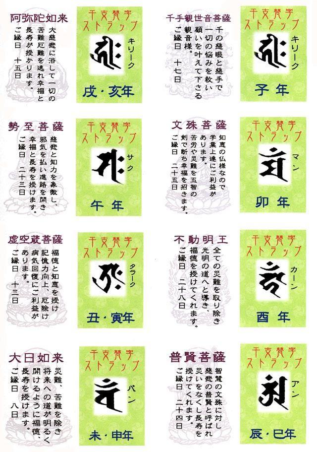 bonzi_mihon.jpg (JPEG 画像, 640x911 px)