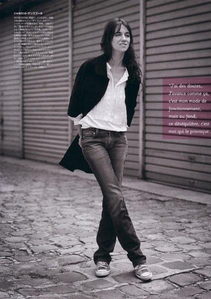 Charlotte Gainsbourg, Figaro Magazine, March 2007