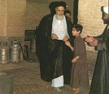 Ruhollah Khomeini - Wikipedia, the free encyclopedia