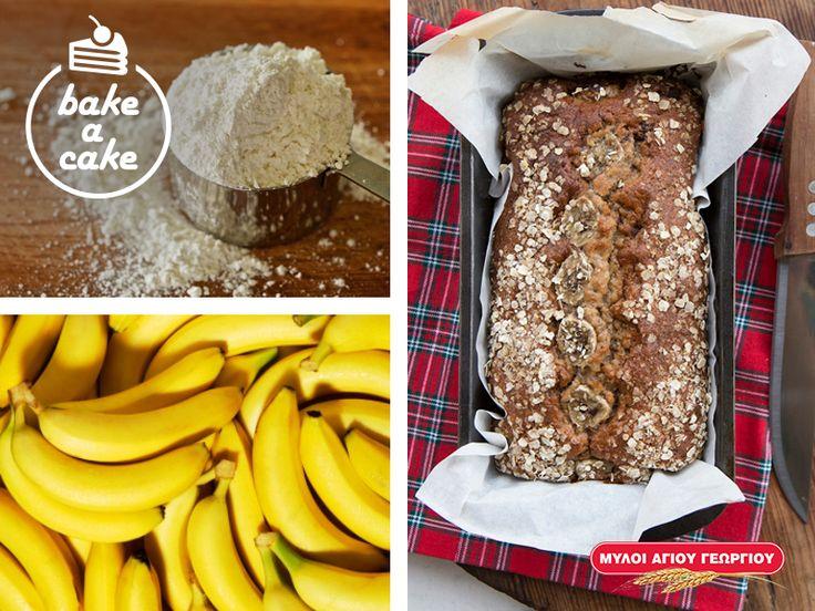 Ένα από τα πιο νόστιμα κέικ με μπανάνα που θα δοκιμάσετε! Με σίγουρη επιτυχία και τα παιδιά ειδικά θα ξετρελαθούν! Μπορείτε να δείτε τη συνταγή στην ιστοσελίδα μας εδώ: http://alevri.com/recipes/banana-bread