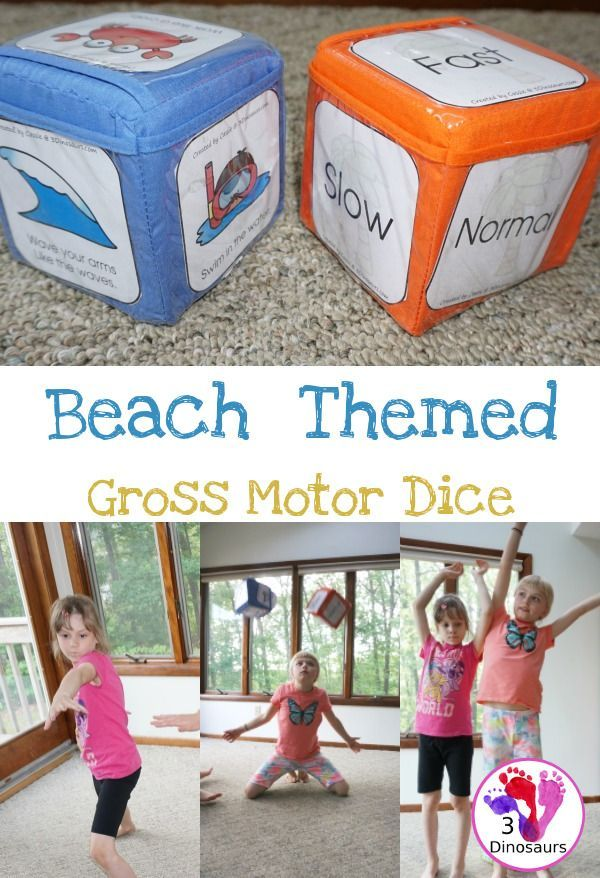 Gross motor activities for 6 year olds for Gross motor activities for 1 year olds