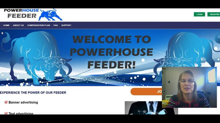 PowerHouse Feeder Day 1