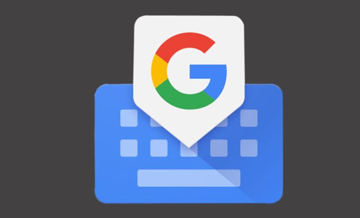Αναβάθμιση του (Google) Gboard για iOS - http://secnews.gr/?p=154432 - Τον Μάιο του 2016, έκανε την εμφάνισή του για πρώτη φορά το Gboard, η νέα εφαρμογή της Google για το iPhone που επιτρέπει την αναζήτηση και την αποστολή πληροφοριών, GIFs, emoji και πολλών άλλων, κατευθείαν από το πληκτρολόγιο του κιν