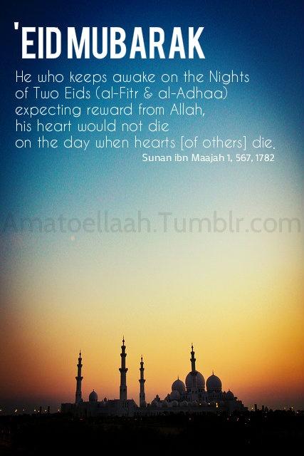 #Eid Mubarak, #Eid ul Fitr