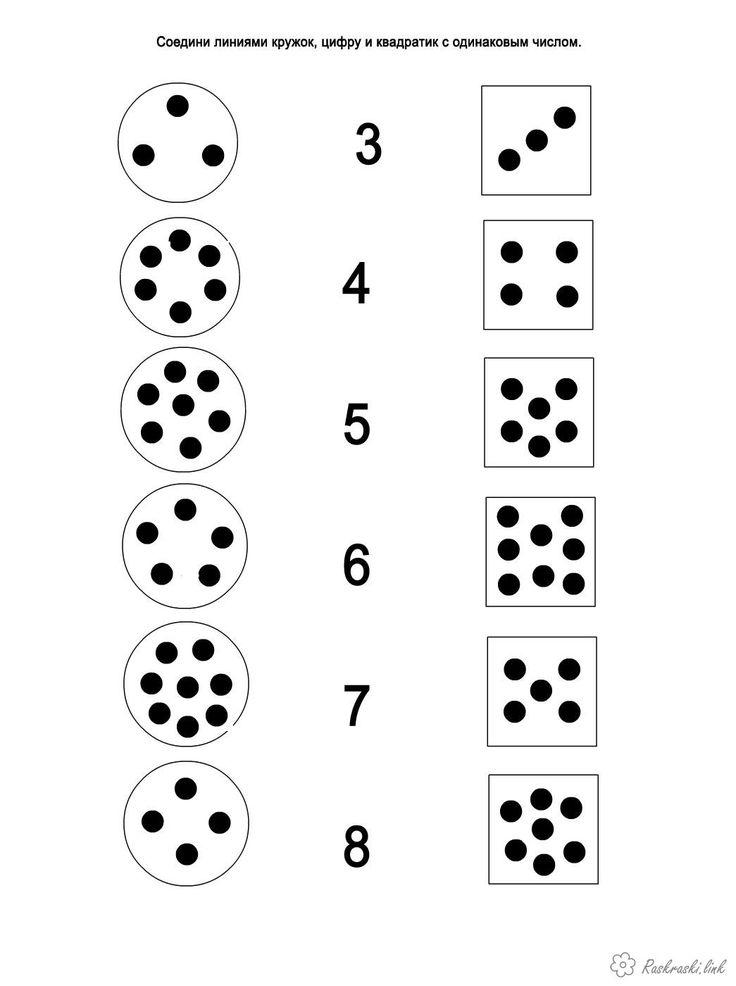 Математика для дошкольников картинки скачать