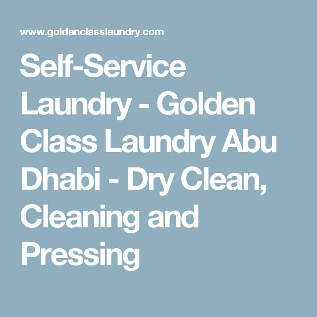 Self-Service Laundry - Golden Class Laundry Abu Dhabi - Dry Clean, Cleaning and Pressing