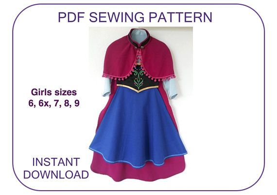 Anna costume pattern. PDF sewing pattern for Frozen Anna cape