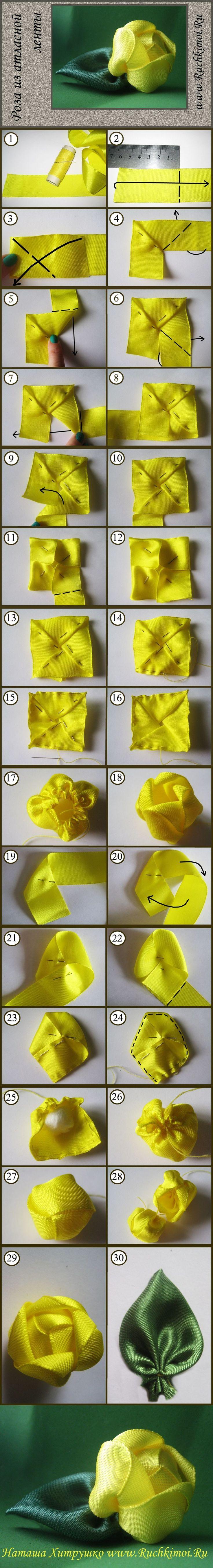 Бутон розы из атласной ленты своими руками. Подробное описание здесь http://www.ruchkimoi.ru/buton-rozyi-iz-atlasnoy-lentyi-svoimi-rukami/