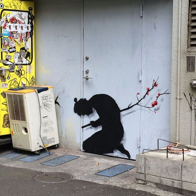 In Tokyo Pejac's Seppukku: A Thank You to Japan and to the Japanese Culture. l #streetart #japan
