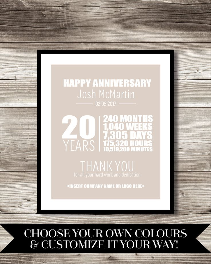 20 Year Work Anniversary Print,  gift, digital print, customizable, thank you gift, years of service, employee recognition by ForEvaDesign on Etsy https://www.etsy.com/ca/listing/498746290/20-year-work-anniversary-print-gift