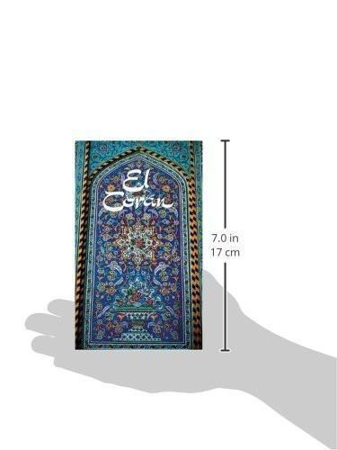 El Coran (The Koran, Spanish-Language Edition) (Spanish Edition)