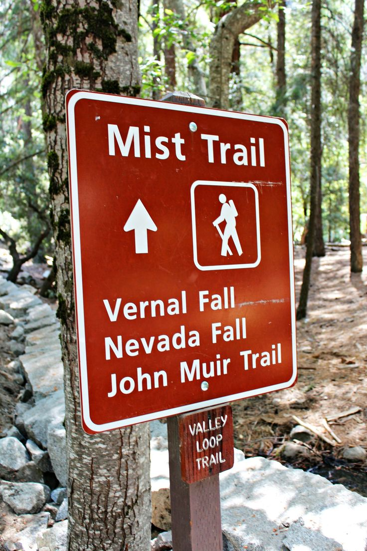Hike the Mist Trail in Yosemite with kids! A stunning experience with family in one of the best national parks. Soak in Vernal and Nevada Falls and enjoy the John Muir trail on the way back down to the valley.