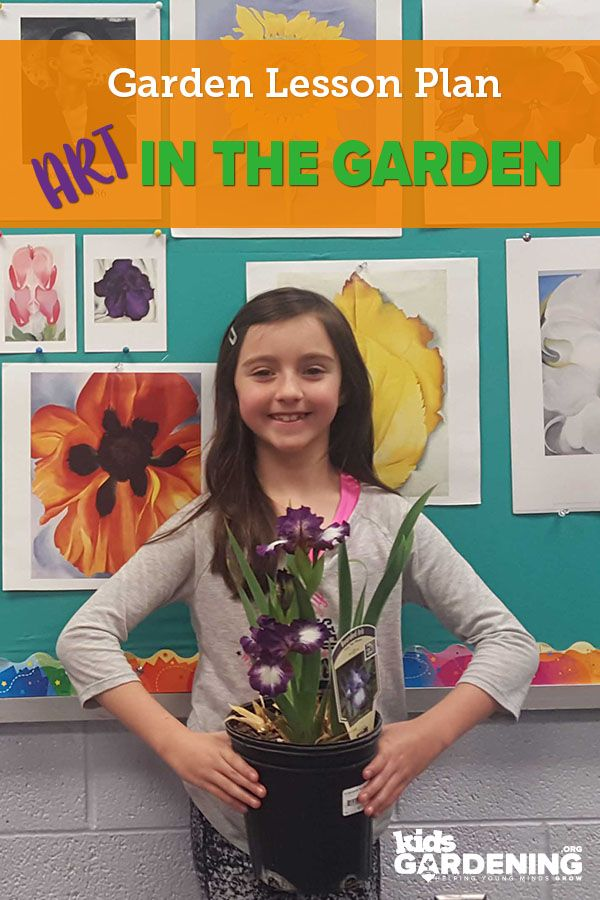 Art in the Garden - KidsGardening Garden Lesson Plans
