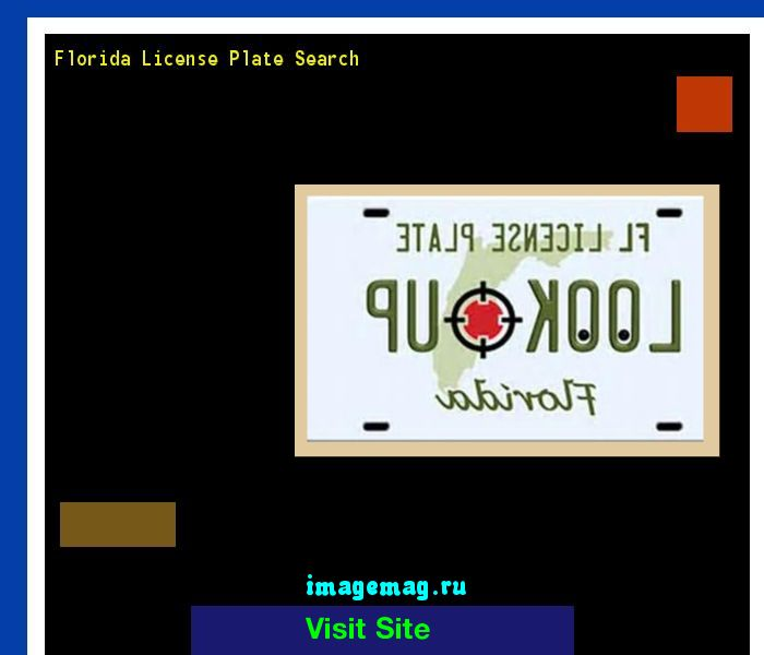 Florida license plate search 181909 - The Best Image Search