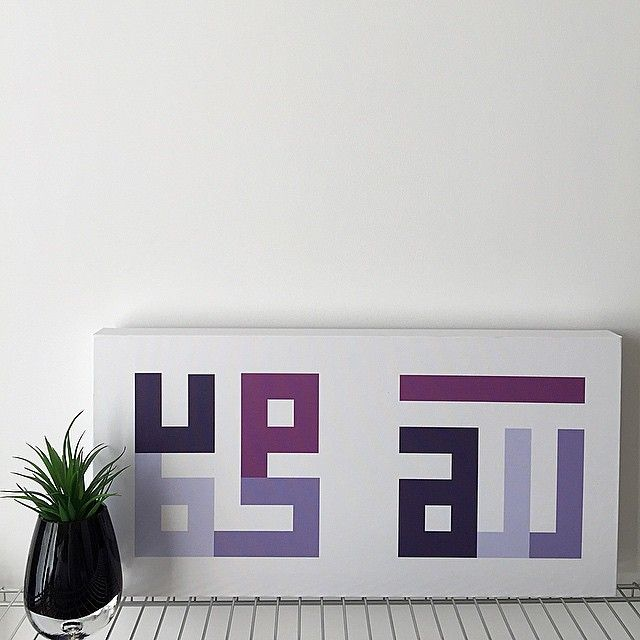 Shop or personalize your canvas print designs with Ezyposter. Canvas printing and canvas painting products and services are available in Malaysia and Singapore. Kindly contact us for more information http://www.ezyposter.com/cat-islamic-art.cfm