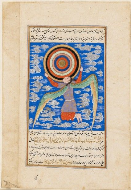 'The angel Ruh holding the celestial spheres'. A single page from a manuscript of Zakariya ibn Muhammad al-Qazwini 's The Wonders of Creation and the Oddities of Existence (Arabic: 'Aja'ib al-makhluqat wa-ghara'ib al-mawjudat). Western Iran, second half of the 16th century.