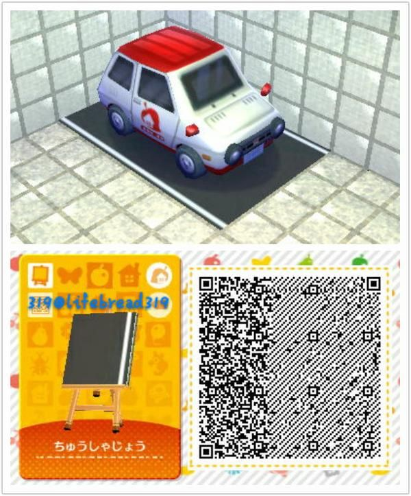 64 best acnl images on pinterest videogames animal - Coupe animal crossing new leaf ...