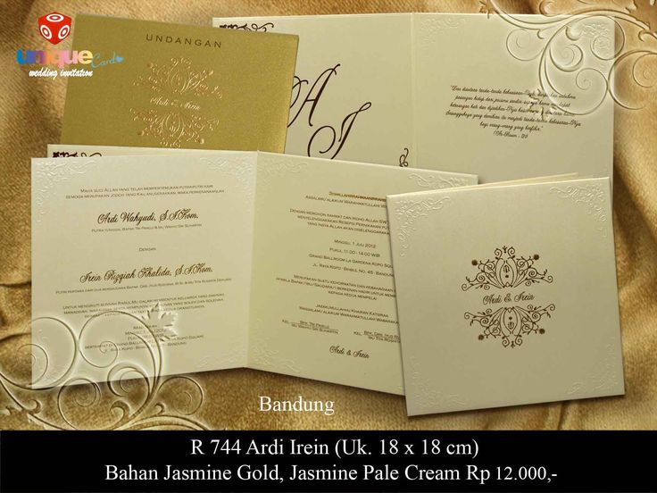 Hardcover - Unique Card Wedding Invitation