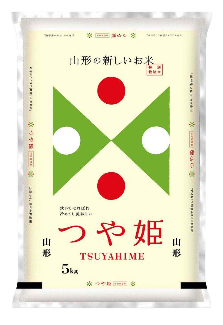 つや姫 - tsuyahime rice package graphics by kenjiro sano