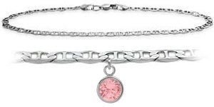 14K White Gold 9 Inch Mariner Anklet with Created Tourmaline Round Charm Elite Jewels. $219.50