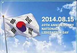 From now forward~☆: Independence Day of South Korea