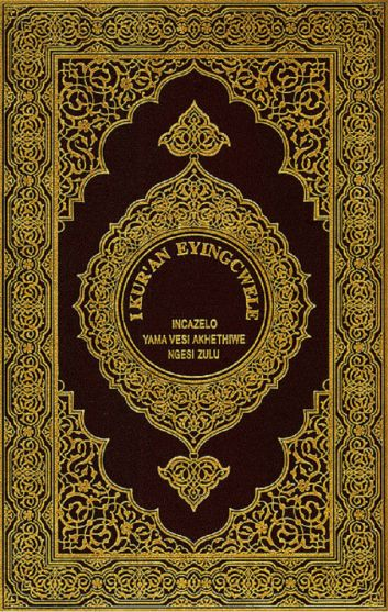 Quran Collection: The Noble Quran In Zulu Language  -  IKUR'AN EYING...