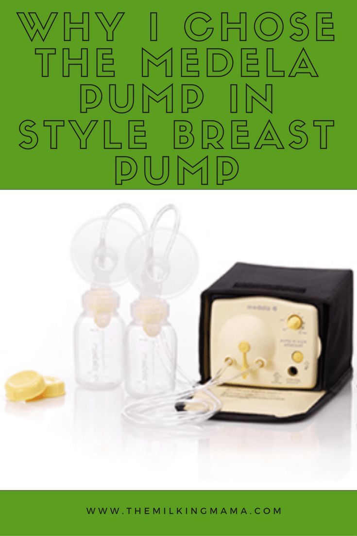 why i chose the medela pump in style breast pump