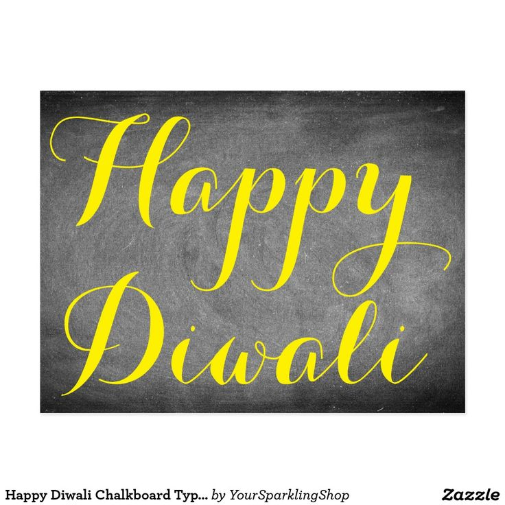 Happy Diwali Chalkboard Typography Custom Card