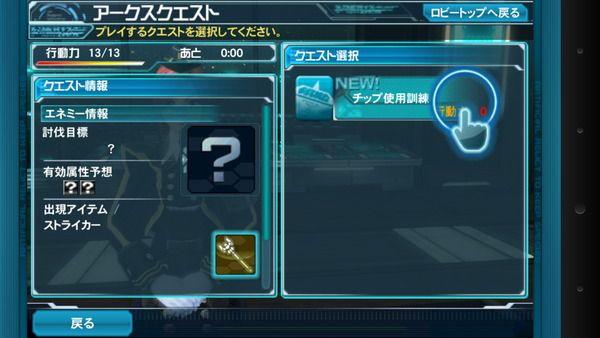 Phantasy Star Online 2 es - Smaho Game CH