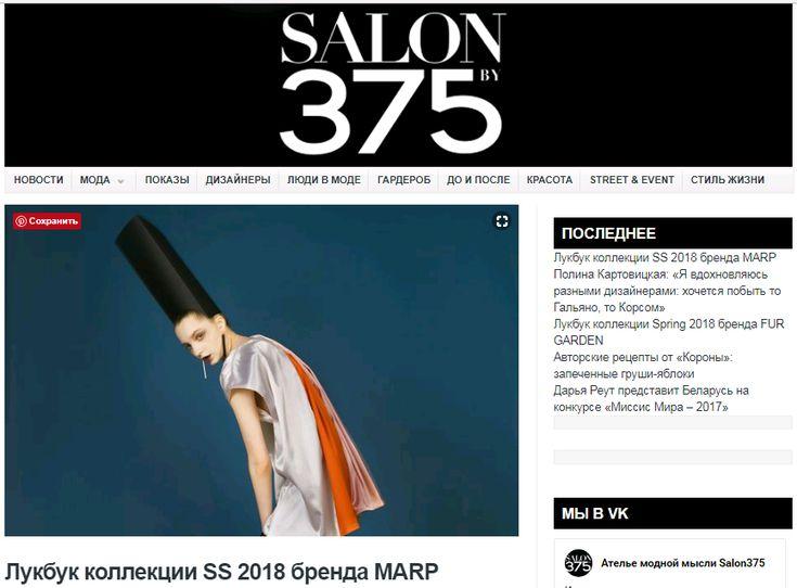MARP SS18 on SALON375