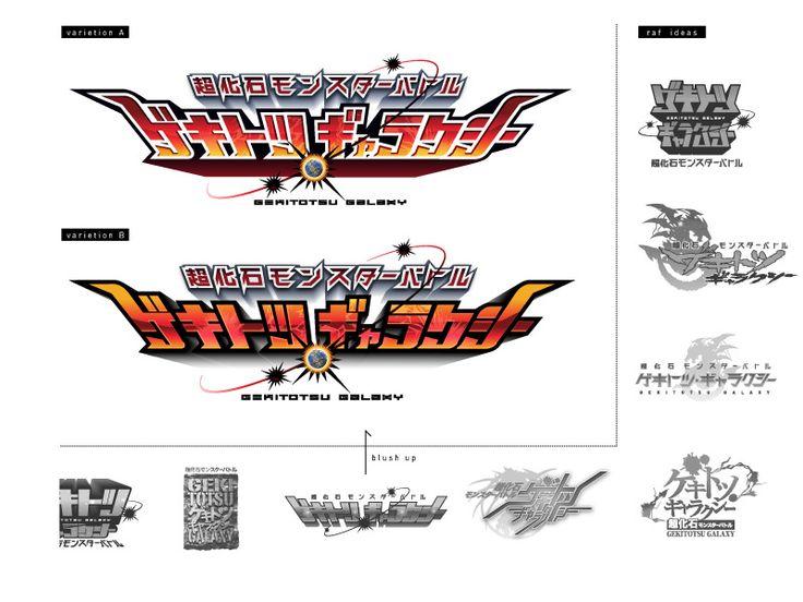 murakamo graphic(print) works
