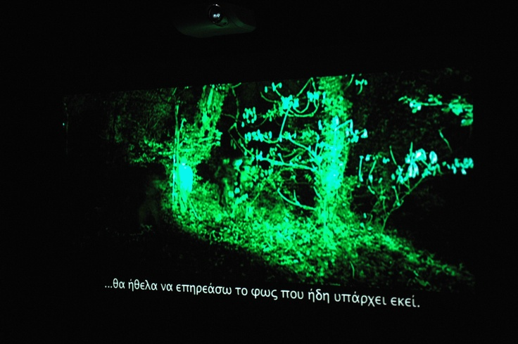 "Adam Chodzko Nightvision, 1998 video installation, 13'20'' Courtesy of the artist Installation view, 2nd Athens Biennale 2009 ""Heaven"""