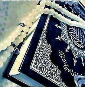 The Holy Quran Is The Only Book Wherein Author Is In Love With The Reader !!!
