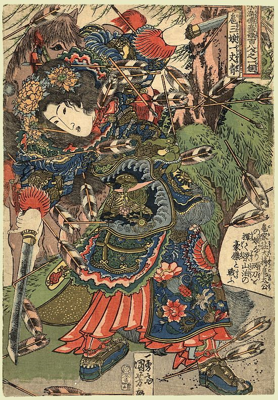 Kuniyoshi, 1830.   Description: 	Ichijosei Kosanjo, a formidable female warrior, fends off a hail of arrows with her two swords. One of only thre women depicted in the series. Series: 108 Popular Heroes of the Suikoden