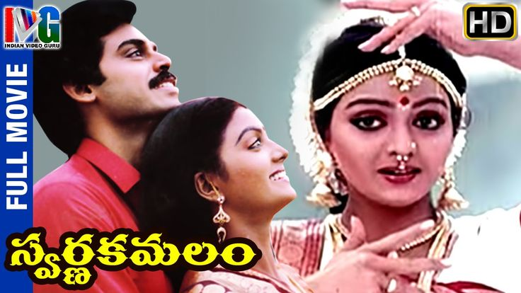Swarna Kamalam Telugu Full Movie HD on Indian Video Guru, featuring Venkatesh, Bhanupriya and Sharon Lowen. Music by Ilayaraja and directed by K Viswanath.